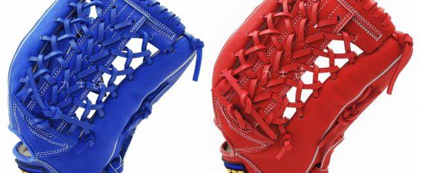 best softball gloves,